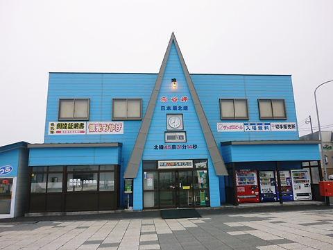10北海道 128.jpg