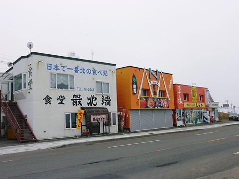 10北海道 129.jpg