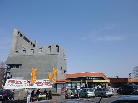 10北海道 163.jpg