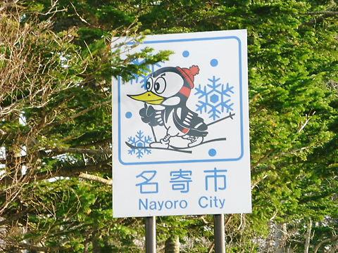 10北海道 168.jpg