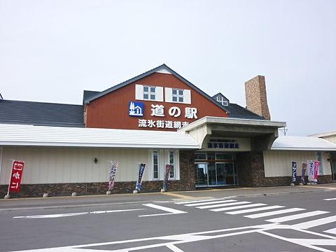 10北海道 236.jpg