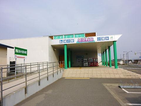 10北海道 242.jpg