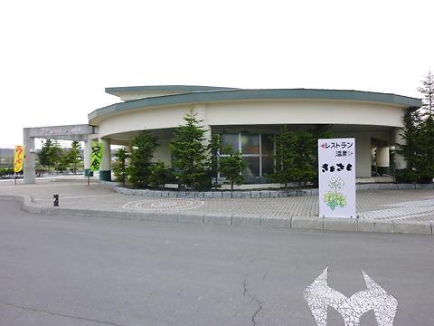 10北海道 247.jpg