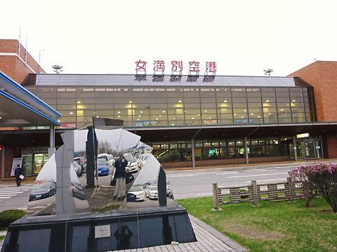 10北海道 256.jpg