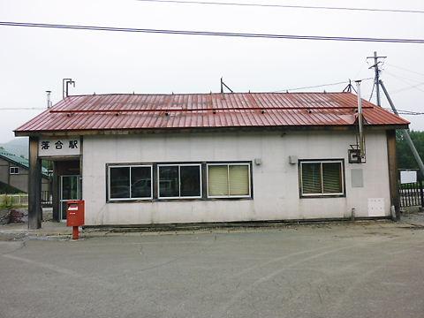 10夏北海道 298.jpg