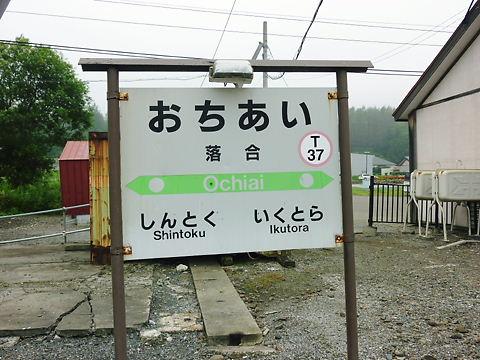 10夏北海道 299.jpg