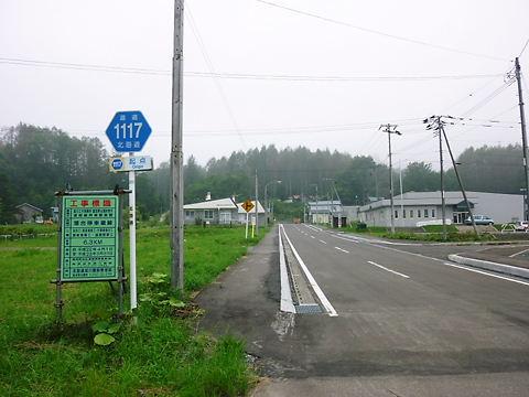 10夏北海道 305.jpg