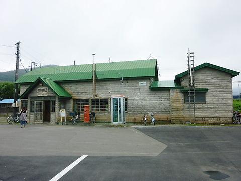 10夏北海道 306.jpg
