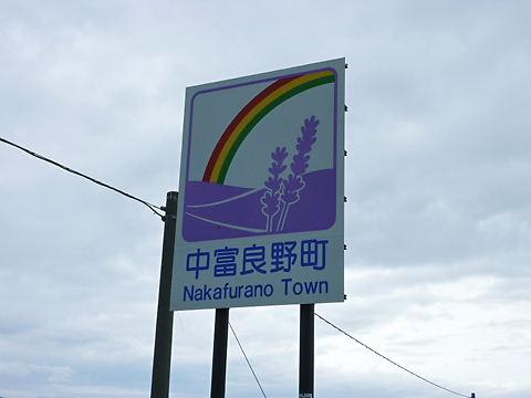 10夏北海道 326.jpg