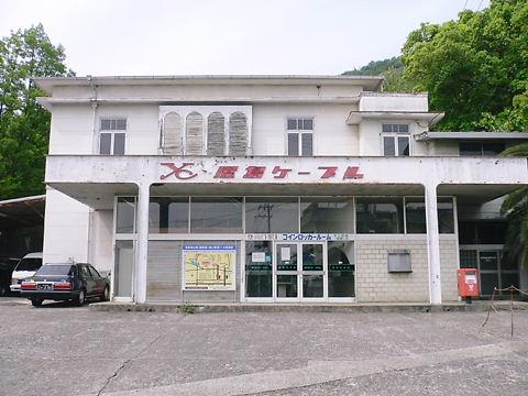 2008山陽四国 035.jpg