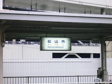 2008山陽四国 046.jpg