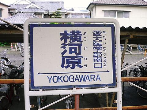 2008山陽四国 047.jpg