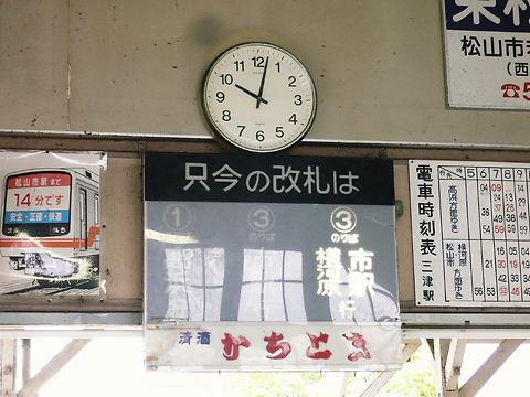 2008山陽四国 056.jpg