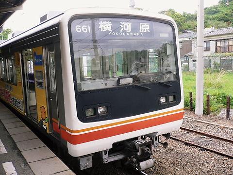 2008山陽四国 061.jpg