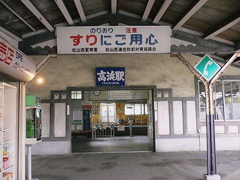 2008山陽四国 062.jpg