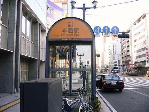 2008山陽四国 091.jpg