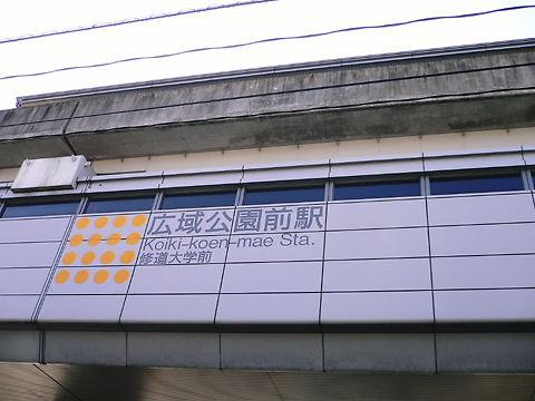 2008山陽四国 094.2.jpg