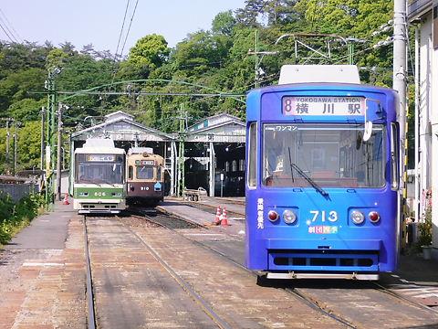 2008山陽四国 096.jpg