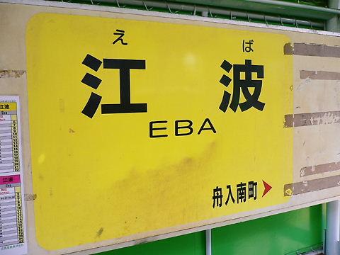 2008山陽四国 097.jpg