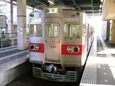 P1040117.JPG